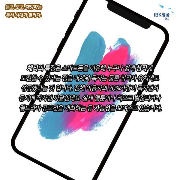 cbe10f62930d5d40f649a37dc5b64333_1624234503_8067.jpg